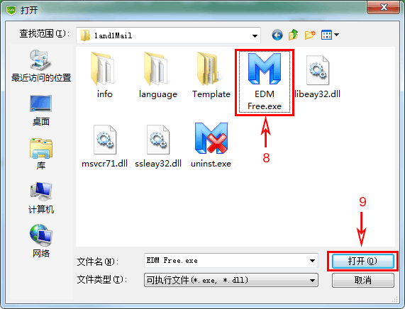 openfile-4